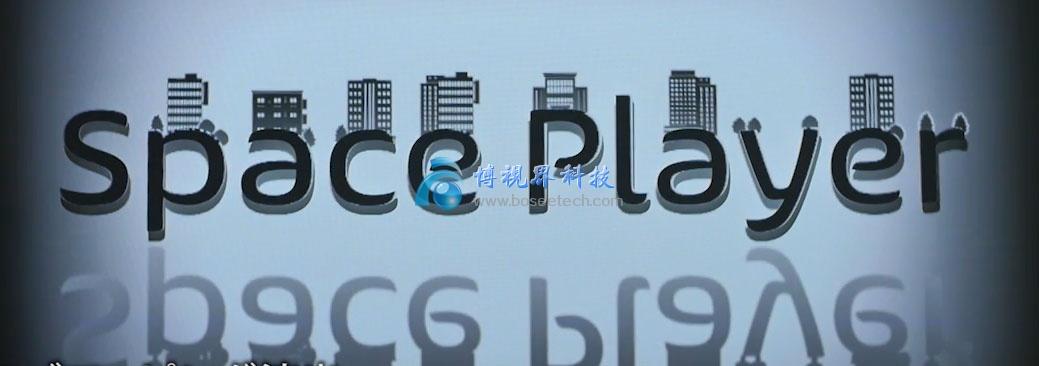 裸眼3D logo秀-博视界科技