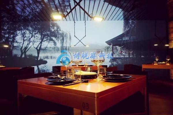 杭州宴西湖3D全息餐厅-博视界科技